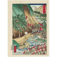 Kawanabe Kyosai: Tsuchiyama: The Suzuka Mountains and Sakanoshita (Tsuchiyama, Suzukayama Sakanoshita), from the series Scenes of Famous Places along the Tôkaidô Road (Tôkaidô meisho fûkei), also known as the Processional Tôkaidô (Gyôretsu Tôkaidô), here called Tôkaidô - Museum of Fine Arts