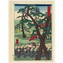 Utagawa Yoshitsuya: Yoshiwara, from the series Scenes of Famous Places along the Tôkaidô Road (Tôkaidô meisho fûkei), also known as the Processional Tôkaidô (Gyôretsu Tôkaidô), here called Tôkaidô - Museum of Fine Arts