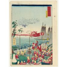 Kawanabe Kyosai: Mirage at Kuwana (Kuwana shinkirô), from the series Scenes of Famous Places along the Tôkaidô Road (Tôkaidô meisho fûkei), also known as the Processional Tôkaidô (Gyôretsu Tôkaidô), here called Tôkaidô meisho no uchi - Museum of Fine Arts