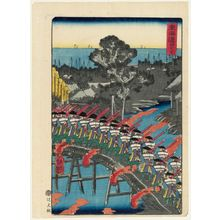 Utagawa Yoshitsuya: Yokkaichi, from the series Scenes of Famous Places along the Tôkaidô Road (Tôkaidô meisho fûkei), also known as the Processional Tôkaidô (Gyôretsu Tôkaidô), here called Tôkaidô - Museum of Fine Arts