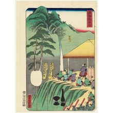 Utagawa Yoshitora: Sakanoshita, from the series Scenes of Famous Places along the Tôkaidô Road (Tôkaidô meisho fûkei), also known as the Processional Tôkaidô (Gyôretsu Tôkaidô), here called Tôkaidô - Museum of Fine Arts