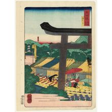 Utagawa Yoshitsuya: First Torii Gate at the Atsuta Shrine (Atsuta ichi no torii), from the series Scenes of Famous Places along the Tôkaidô Road (Tôkaidô meisho fûkei), also known as the Processional Tôkaidô (Gyôretsu Tôkaidô), here called Tôkaidô meisho no uchi - Museum of Fine Arts
