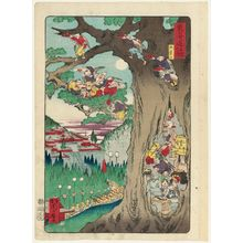 河鍋暁斎: Mount Akiba (Akiba-san), from the series Scenes of Famous Places along the Tôkaidô Road (Tôkaidô meisho fûkei), also known as the Processional Tôkaidô (Gyôretsu Tôkaidô), here called Tôkaidô meisho no uchi - ボストン美術館
