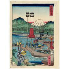 Utagawa Hiroshige II: Kanbara, from the series Scenes of Famous Places along the Tôkaidô Road (Tôkaidô meisho fûkei), also known as the Processional Tôkaidô (Gyôretsu Tôkaidô), here called Tôkaidô - Museum of Fine Arts