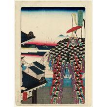 歌川芳艶: The Shinbashi District of Shiba in Edo (Edo Shiba Shinbashi), from the series Scenes of Famous Places along the Tôkaidô Road (Tôkaidô meisho fûkei), also known as the Processional Tôkaidô (Gyôretsu Tôkaidô) - ボストン美術館