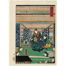Utagawa Kunisada II: Totsuka, from the series Scenes of Famous Places along the Tôkaidô Road (Tôkaidô meisho fûkei), also known as the Processional Tôkaidô (Gyôretsu Tôkaidô), here called Tôkaidô - Museum of Fine Arts