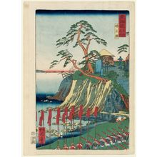 河鍋暁斎: Snipe Marsh (Shigi tatsu sawa), from the series Scenes of Famous Places along the Tôkaidô Road (Tôkaidô meisho fûkei), also known as the Processional Tôkaidô (Gyôretsu Tôkaidô), here called Tôkaidô meisho no uchi - ボストン美術館