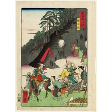 河鍋暁斎: Gontazaka, from the series Scenes of Famous Places along the Tôkaidô Road (Tôkaidô meisho fûkei), also known as the Processional Tôkaidô (Gyôretsu Tôkaidô), here called Tôkaidô meisho no uchi - ボストン美術館