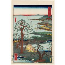 Kawanabe Kyosai: Miho no Matsubara, from the series Scenes of Famous Places along the Tôkaidô Road (Tôkaidô meisho fûkei), also known as the Processional Tôkaidô (Gyôretsu Tôkaidô), here called Tôkaidô meisho no uchi - Museum of Fine Arts