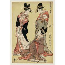 Kitagawa Utamaro: A Yoshiwara Triptych (Seirô sanpukutsui) - Museum of Fine Arts