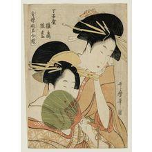 喜多川歌麿: Hinazuru and Hinamatsu of the Chôjiya, from the series Courtesans of the Pleasure Quarters in Double Mirrors (Seirô yûkun awase kagami) - ボストン美術館