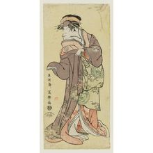 Toshusai Sharaku: Actor Segawa Kikunojô III as the Courtesan Katsuragi - Museum of Fine Arts