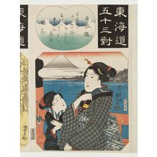 歌川国芳: Nihonbashi, from the series Fifty-three Pairings for the Tôkaidô Road (Tôkaidô gojûsan tsui) - ボストン美術館