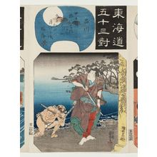 Utagawa Kuniyoshi: Shinagawa: Shirai Gonpachi, from the series Fifty-three Pairings for the Tôkaidô Road (Tôkaidô gojûsan tsui) - Museum of Fine Arts