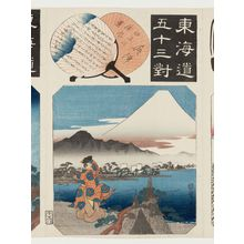 歌川広重: Okitsu: Scenery of Tago Bay (Tago no ura fûkei), from the series Fifty-three Pairings for the Tôkaidô Road (Tôkaidô gojûsan tsui) - ボストン美術館