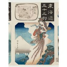 歌川広重: Ejiri: The Story of the Pine Tree of the Feather Cloak at Miho Bay (Miho no ura hagoromo matsu no yurai), from the series Fifty-three Pairings for the Tôkaidô Road (Tôkaidô gojûsan tsui) - ボストン美術館