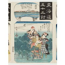歌川広重: Fuchû: Women Picking Tea Leaves, from the series Fifty-three Pairings for the Tôkaidô Road (Tôkaidô gojûsan tsui) - ボストン美術館