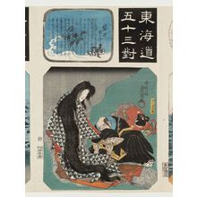 Utagawa Kunisada: Fukuroi: The Legend of Sakura-ga-ike (Sakura-ga-ike no yurai), from the series Fifty-three Pairings for the Tôkaidô Road (Tôkaidô gojûsan tsui) - Museum of Fine Arts