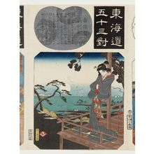 歌川広重: Shirasuka: The Legend of Onnaya (Onnaya no den), from the series Fifty-three Pairings for the Tôkaidô Road (Tôkaidô gojûsan tsui) - ボストン美術館