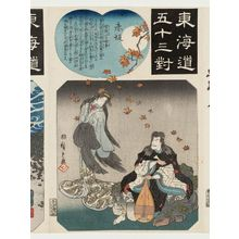 Utagawa Hiroshige: Akasaka: The Story of Miyajiyama (Miyajiyama no koji), from the series Fifty-three Pairings for the Tôkaidô Road (Tôkaidô gojûsan tsui) - Museum of Fine Arts
