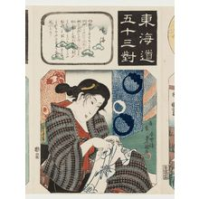 Utagawa Kunisada: Narumi: Woman Doing Arimatsu Shibori Tie-dying, from the series Fifty-three Pairings for the Tôkaidô Road (Tôkaidô gojûsan tsui) - Museum of Fine Arts