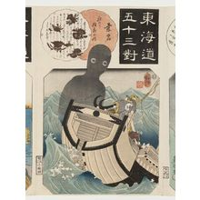 Utagawa Kuniyoshi: Kuwana: The Story of the Sailor Tokuzô (Funanori Tokuzô no den), from the series Fifty-three Pairings for the Tôkaidô Road (Tôkaidô gojûsan tsui) - Museum of Fine Arts