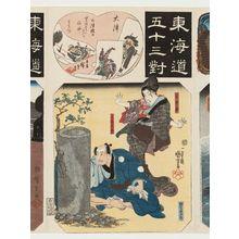 Utagawa Kuniyoshi: Ôtsu: Tosa Matabei and His Wife, from the series Fifty-three Pairings for the Tôkaidô Road (Tôkaidô gojûsan tsui) - Museum of Fine Arts