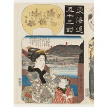 歌川広重: Kyoto (Kyô): View from the Great Bridge at Sanjô (Sanjô Ôhashi), from the series Fifty-three Pairings for the Tôkaidô Road (Tôkaidô gojûsan tsui) - ボストン美術館