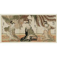 喜多川歌麿: Courtesans of the Matsuba-rô (from right): Utagawa, Matsukaze, Wakamurasaki - ボストン美術館