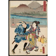 Utagawa Hiroshige: Kanbara: Ferry at the Fuji River (Fujikawa funawatari), from the series The Fifty-three Stations [of the Tôkaidô Road] by Two Brushes (Sôhitsu gojûsan tsugi) - Museum of Fine Arts