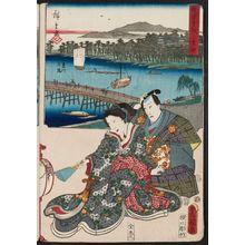歌川広重: Yoshida: Great Bridge on the Toyokawa River (Toyokawa Ôhashi), from the series The Fifty-three Stations [of the Tôkaidô Road] by Two Brushes (Sôhitsu gojûsan tsugi) - ボストン美術館