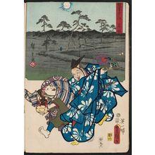 歌川広重: Akasaka: Manzai Dancers, from the series The Fifty-three Stations [of the Tôkaidô Road] by Two Brushes (Sôhitsu gojûsan tsugi) - ボストン美術館