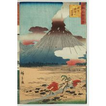Utagawa Hiroshige II: True View of Mount Asama in Shinano Province (Shinshû Asama-yama shinkei), from the series One Hundred Famous Views in the Various Provinces (Shokoku meisho hyakkei) - Museum of Fine Arts