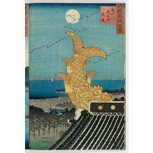 Utagawa Hiroshige II: True View of Nagoya in Owari Province (Oshû Nagoya shinkei), from the series One Hundred Famous Views in the Various Provinces (Shokoku meisho hyakkei) - Museum of Fine Arts