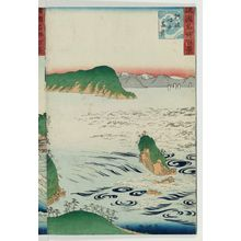 Utagawa Hiroshige II: True View of the Whirlpools of Awa (Awa naruto shinkei), from the series One Hundred Famous Views in the Various Provinces (Shokoku meisho hyakkei) - Museum of Fine Arts