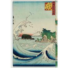 二歌川広重: Seven-Mile Beach in Sagami Province (Sôshû Shichiri-ga-hama), from the series One Hundred Famous Views in the Various Provinces (Shokoku meisho hyakkei) - ボストン美術館