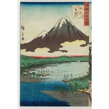 Utagawa Hiroshige II: Mount Chôkai in Dewa Province (Dewa Chôkaizan), from the series One Hundred Famous Views in the Various Provinces (Shokoku meisho hyakkei) - Museum of Fine Arts