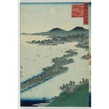Utagawa Hiroshige II: Ama no Hashidate in Tango Province (Tango Ama no hashidate), from the series One Hundred Famous Views in the Various Provinces (Shokoku meisho hyakkei) - Museum of Fine Arts
