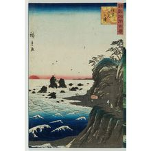 Utagawa Hiroshige II: Futami-ga-ura in Ise Province (Ise Futami-ga-ura), from the series One Hundred Famous Views in the Various Provinces (Shokoku meisho hyakkei) - Museum of Fine Arts