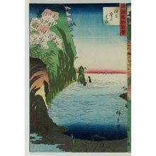 Utagawa Hiroshige II: Taka Beach in Tajima Province (Tajima Taka no hama), from the series One Hundred Famous Views in the Various Provinces (Shokoku meisho hyakkei) - Museum of Fine Arts