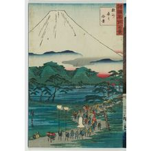 Utagawa Hiroshige II: View at Hara in Suruga Province (Suruga Hara no fûkei), from the series One Hundred Famous Views in the Various Provinces (Shokoku meisho hyakkei) - Museum of Fine Arts
