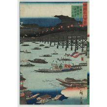 Utagawa Hiroshige II: The Tenjin Festival at Naniwa-bashi Bridge in Settsu Province (Sesshû Naniwa-bashi Tenjin matsuri no zu), from the series One Hundred Famous Views in the Various Provinces (Shokoku meisho hyakkei) - Museum of Fine Arts