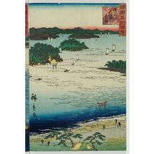 二歌川広重: Kubodani Harbor in Sanuki Province (Sanuki Kubodani no hama), from the series One Hundred Famous Views in the Various Provinces (Shokoku meisho hyakkei) - ボストン美術館