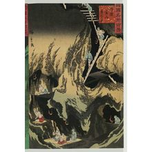 二歌川広重: Caverns of the Gold Mine on Sado Island (Sado kinzan okuana no zu), from the series One Hundred Famous Views in the Various Provinces (Shokoku meisho hyakkei) - ボストン美術館