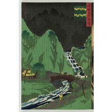 Utagawa Hiroshige II: Ochiai Bridge in Mino Province (Mino Ochiai-bashi), from the series One Hundred Famous Views in the Various Provinces (Shokoku meisho hyakkei) - Museum of Fine Arts