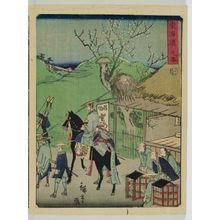 Utagawa Hiroshige II: Maruko [=Mariko], from the series The Tôkaidô Road (Tôkaidô) - Museum of Fine Arts