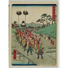 Utagawa Hiroshige II: Kusatsu, from the series The Tôkaidô Road (Tôkaidô) - Museum of Fine Arts