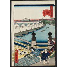 歌川広景: No. 1, Morning Market at Nihonbashi (Nihonbashi no asaichi), from the series Comical Views of Famous Places in Edo (Edo meisho dôke zukushi) - ボストン美術館