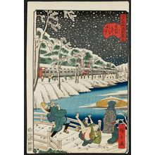 歌川広景: No. 14, Akabane Bridge at Shiba in Snow (Shiba Akabane hashi no setchû), from the series Comical Views of Famous Places in Edo (Edo meisho dôke zukushi) - ボストン美術館
