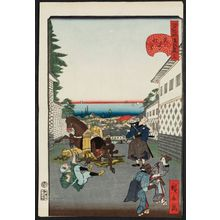 Utagawa Hirokage: No. 15, Distant View at Kasumigaseki (Kasumigaseki no chôbô), from the series Comical Views of Famous Places in Edo (Edo meisho dôke zukushi) - Museum of Fine Arts